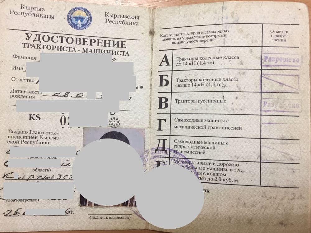 Как поменять права машиниста булдозера узбекского образца на русского образца